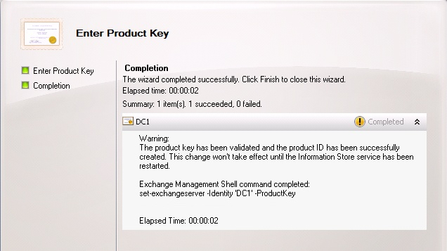 Exchange 2010 Product Key Successful